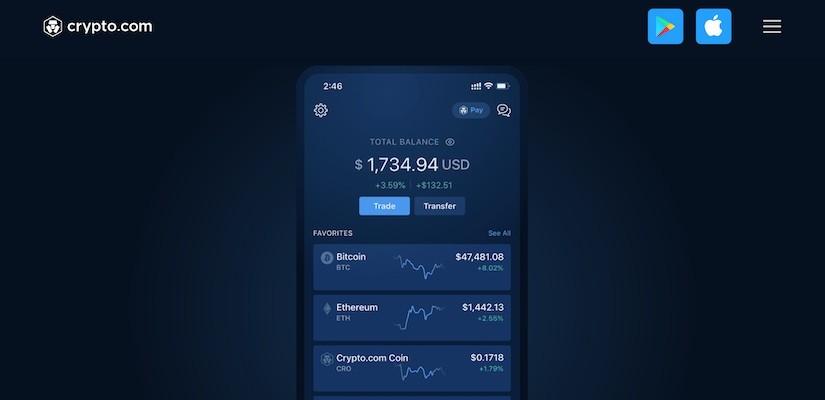 Crypto.com – метална карта с кешбек и много други