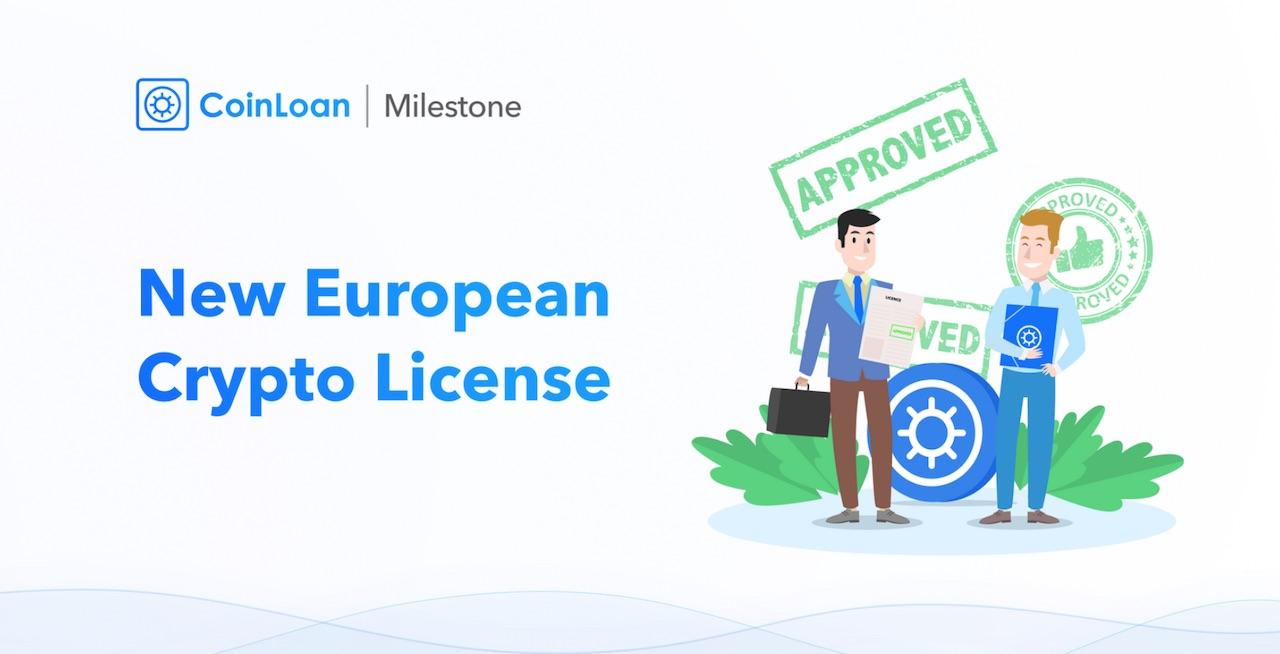 нов европейски крипто лиценз