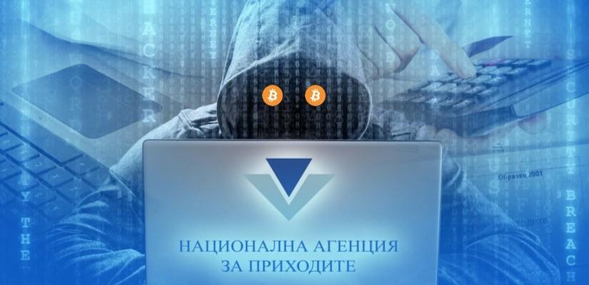 заглавна снимка на статията как да харчим пари от крипто без да продаваме и без да дължим данъци